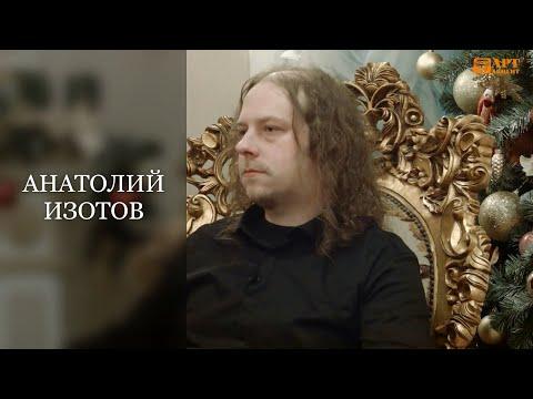 """АНАТОЛИЙ  ИЗОТОВ  """"Концерт Кадзухито Ямаситы"""""""