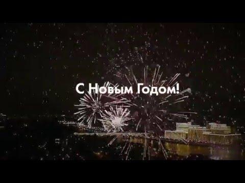 Снег будет! С новым годом!