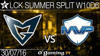 Samsung Galaxy vs MVP - LCK Summer Split 2016 - W10D6