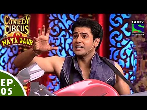 Comedy Circus Ka Naya Daur – Ep 5 – Shaadi Special
