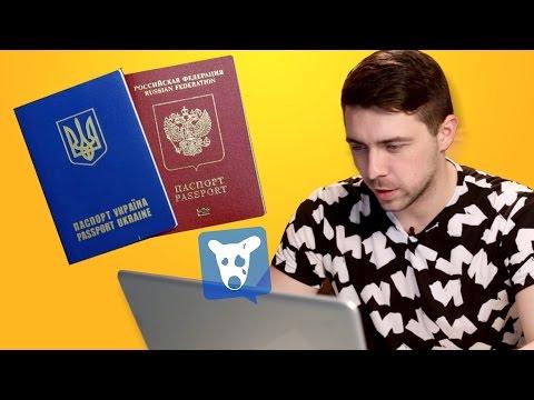ВКонтакте ЗАПРЕТЯТ ДЛЯ ДЕТЕЙ ДО 14 ЛЕТ. Вход только по паспорту (видео)