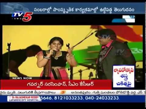 Comedian Ali Funny Performance @ NATS Sambaralu