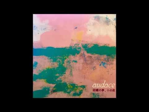 Audace - Retour (Pewdiepie Outro Song 2016)