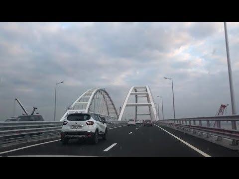 Астраханка проехала по новому Крымскому мосту и сняла видео - DomaVideo.Ru