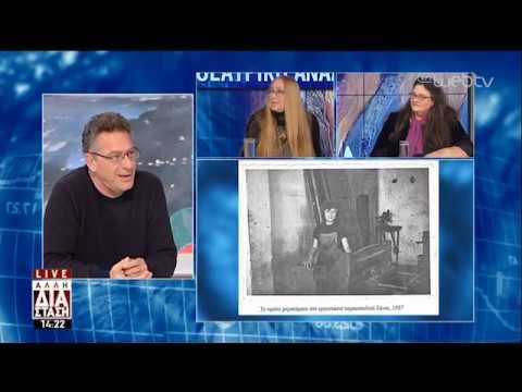 Μαρίζα Κωχ-Νένα Βενετσάνου και το «Ξανθό κορίτσι της Σαντορίνης» | 19/12/18 | ΕΡΤ