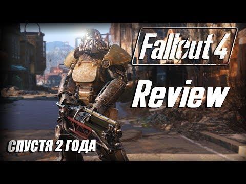 Самый Лучший Обзор на Fallout 4