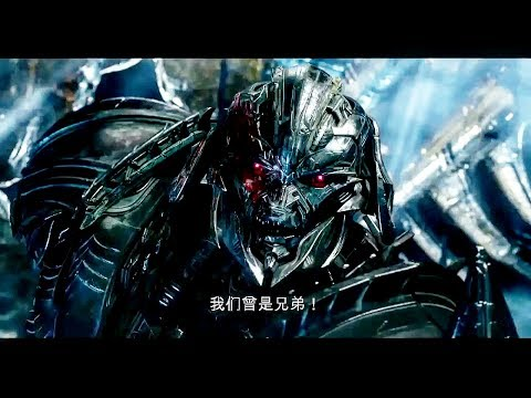 Transformers: The Last Knight (International Trailer 3)