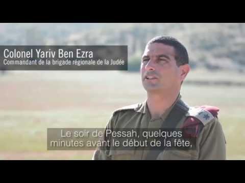 Le terroriste responsable de l'attaque de Pessah inculpé par Israël