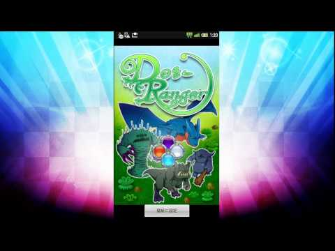 Video of Dot-Ranger Live Wallpaper M