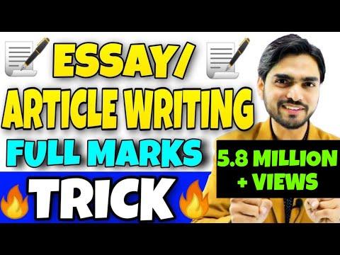 Article Writing | Article Writing Format | Article/Paragraph Writing in English | Class 11/12/9/10
