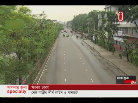 Bulbul's impact in Dhaka roads (10-11-19) Courtesy: Independent TV