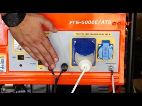 Заземление бензогенератора своими руками 90