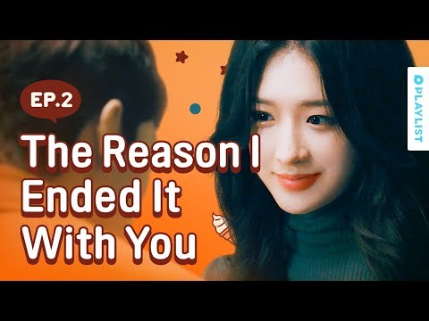 Can I Get Back Together With An Old Crush? | Just One Bite | Season 2 - EP.02 (Click CC for ENG sub)