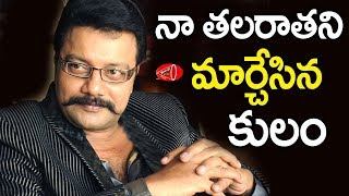 Video I was cast aside by the industry people only because of my caste | Gossip Adda MP3, 3GP, MP4, WEBM, AVI, FLV Mei 2018