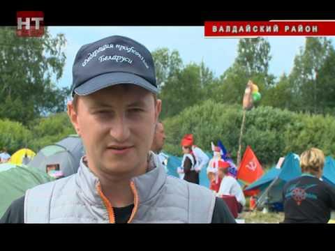 В деревне Борисово Валдайского района собрались участники молодежного областного туристического слета