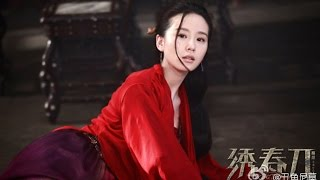 Nonton Brotherhood Of Blades            2014  Official Chinese Trailer Hd 1080 Hk Neo Reviews Film Film Subtitle Indonesia Streaming Movie Download