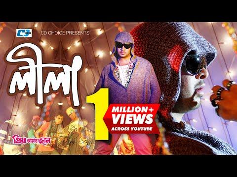 Download Lila | Rupom | Mimi | Shakib | Apu | Priya Amar Jaan | Bangla Movie Song 2017 HD Mp4 3GP Video and MP3