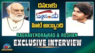 Roshan & Raghavendra Rao Exclusive Interview About Pelli SandaD  