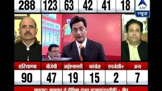 Final seat tally in Maharashtra and Haryana elections