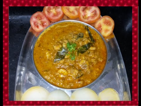 Prawns Curry | Kolambi Fish Rassa | Prawns Shrimps Fish Marathi Recipe | Shubhangi Keer