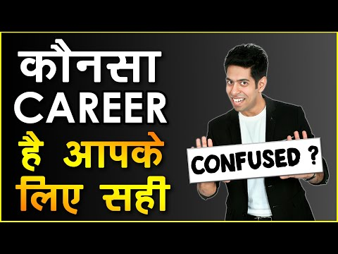 Best Career Advice which will Change your Life | Him-eesh Madaan
