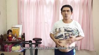 วิธีลดน้าหนัก  ตะลึงบนโลกโซเชี่ยว ชาย 52 ปี จากอ้วนเผละเป็นหมู หันมาเปลี่ยนแปลงตัวเอง  สุดท้ายคุณจะ