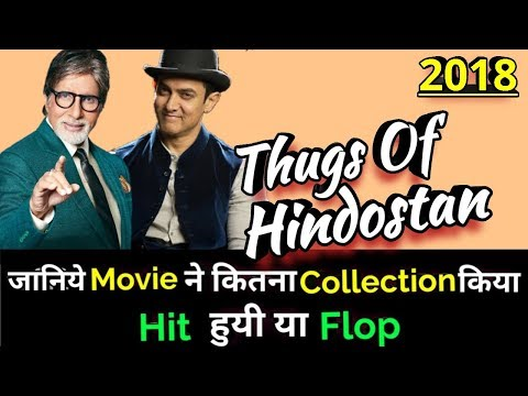 Aamir Khan THUGS OF HINDOSTAN 2018 Bollywood Movie LifeTime WorldWide Box Office Collection