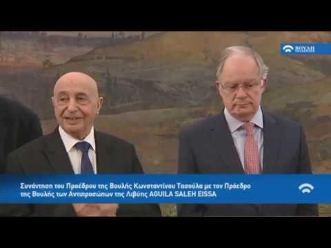 Συνάντηση του Προέδρου της Βουλής των Ελλήνων με τον Πρόεδρο της Βουλής  Αντιπρ. Λιβύης (12/12/2019)