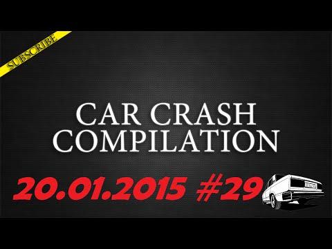 Car crash compilation #29 | Подборка аварий 20.01.2015