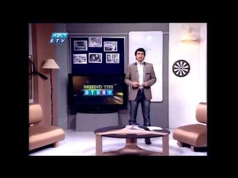 বিহাইন্ড দ্যা স্টোরি-১৮ || আমাদের টেলিভিশন