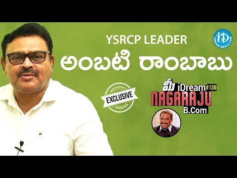 YSRCP Leader Ambati Rambabu Exclusive Interview