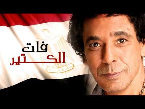 """محمد منير يعيد غناء """"فات الكتير يا بلدنا"""" للمقاومة"""