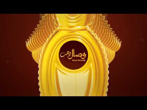 Ajmal Wisal Fragrance _ Ajmal Perfumes (видео)