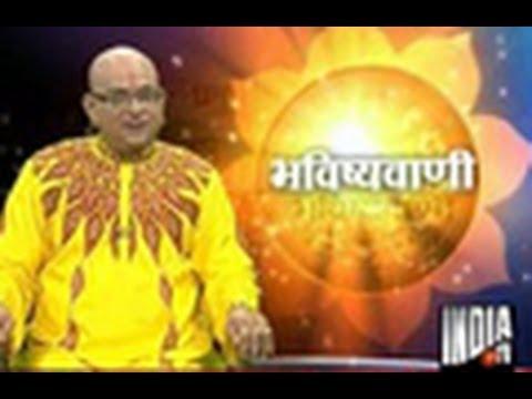 Bhavishyavani (16/2/2013)