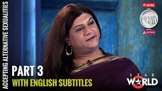 Video Satyamev Jayate S 3 | Episode 3 | Accepting Alternative Sexualities | Against all odds (Subtitled) MP3, 3GP, MP4, WEBM, AVI, FLV Januari 2019