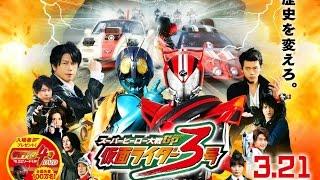 Nonton Mitsuru Otsuka Who Is That Guy Song Film Subtitle Indonesia Streaming Movie Download