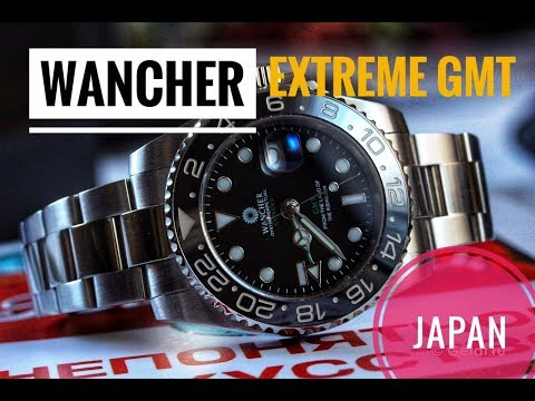 Wancher Extreme GMT - хомаж GMT-Master от японцев (видео)