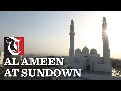 Al Ameen Mosque located in Bausher was opened in 2014 at a cost of OMR40 million