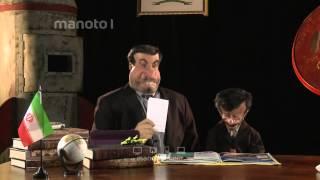 Shabake Nim - Ep13 / شبکه نیم - قسمت۱۳