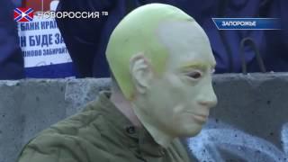"""Лента Новостей на """"Новороссия ТВ"""" 22 марта 2017 года"""