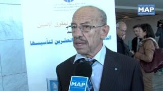 المنظمة المغربية لحقوق الإنسان تحتفل بالذكرى الـ25 لتأسيسها