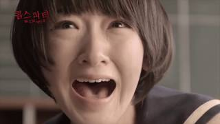 Nonton            3                                                 Corpse Party   Book Of Shadows  2016                   Film Subtitle Indonesia Streaming Movie Download