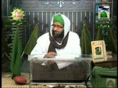 Rohani Ilaj (Spiritual Treatment) Ep 154 - Islamic Program of Madani Channel