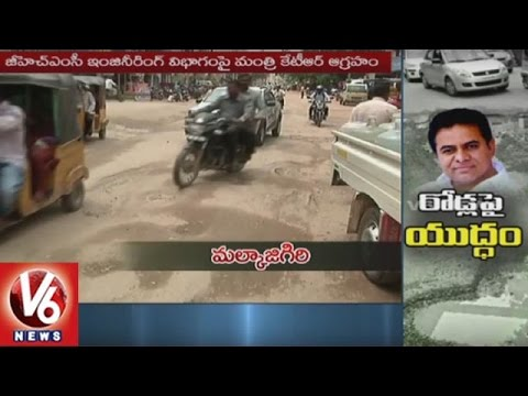 People Facing Problems With Damaged Roads In Hyderabad City