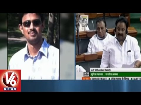 MP Jithender Reddy Raises Attacks On Indians in USA | Parliament Budget Sessions | V6 News