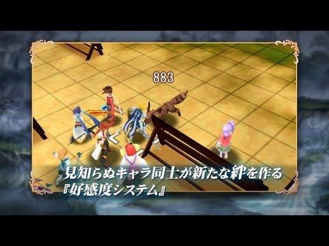 Video of テイルズ オブ ザ ワールド タクティクス ユニオン