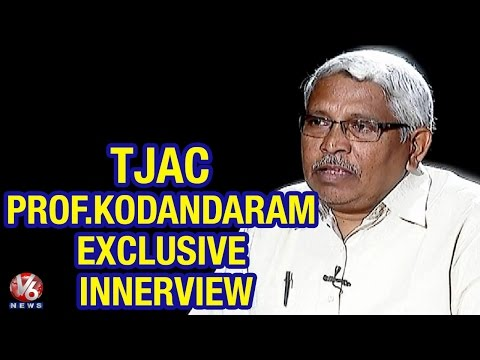 Exclusive Interview with TJAC Chairman Prof Kodandaram