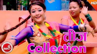 Nepali Teej Video Collection By Bageshwori Music