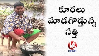 Video Bithiri Sathi Making Curry | Deep Fried Curries Are Good For Health | Teenmaar News | V6 News MP3, 3GP, MP4, WEBM, AVI, FLV September 2018