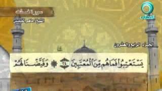 سورة فصلت كاملة للقارئ الشيخ ماهر بن حمد المعيقلي